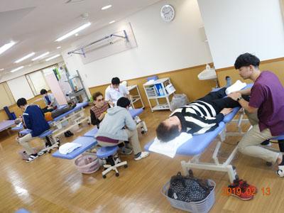 宮島整形外科クリニック