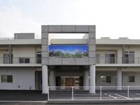 介護老人保健施設 葵の園・越谷