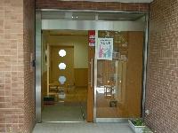 地域療育相談室ハビット