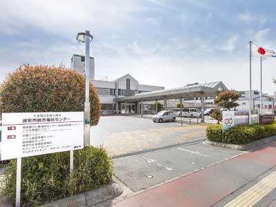 ①浦安市身体障がい者福祉センター②訪問看護ステーションとも
